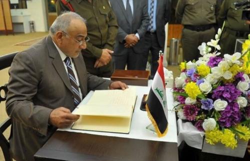 بالوثيقة عبد المهدي يقدم أسماء جديدة لوزارتين بجلسة الغد ويرجئ أخرى