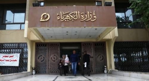 نائبة: تواطؤ في وزارة الكهرباء لإلحاق الضرر بمواطني الكرخ