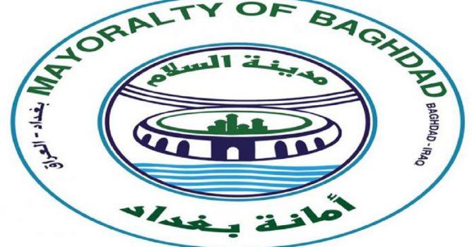 امانة بغداد تهيب المواطنين بعدم التعامل مع الآليات الأهلية التي تقوم بجمع النفايات