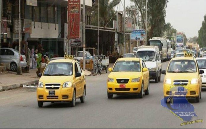 ذي قار تلزم سيارات الأجرة اعتماد الغاز بدلا من البنزين
