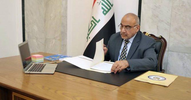 عبد المهدي: الأسبوع المقبل سيشهد وضع آلية لتوزيع الأراضي السكنية