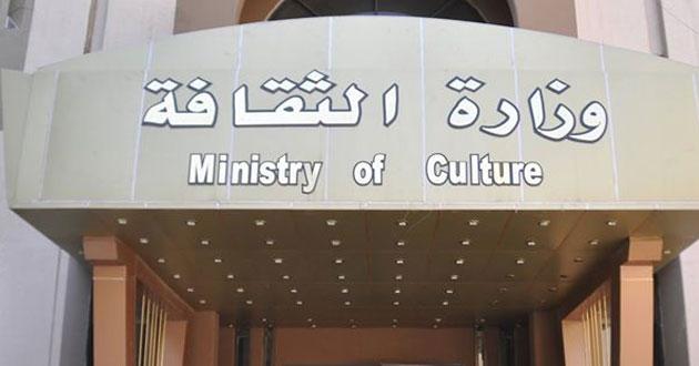 وزير الثقافة يهنىء الجيش العراقي الباسل في ذكرى تأسيسه الـ98
