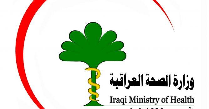 وزارة الصحة: اعادة الطفلة التي خطفت من مستشفى الزهراء في واسط