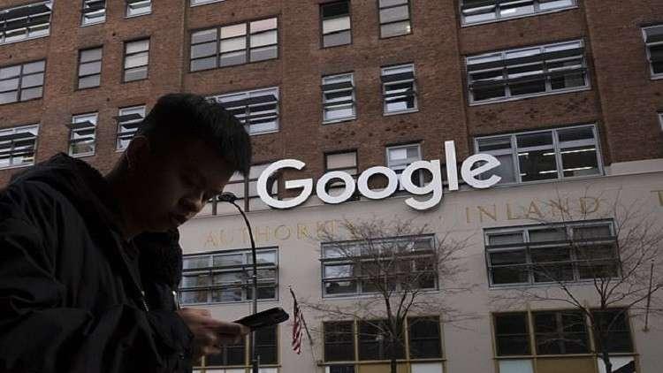 """كيف توقف تتبع """"آبل"""" و""""غوغل"""" لتحركاتك؟"""