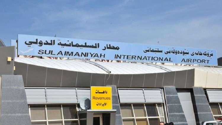 تركيا ترفع حظر طيران شركاتها من وإلى مطار السليمانية العراقي