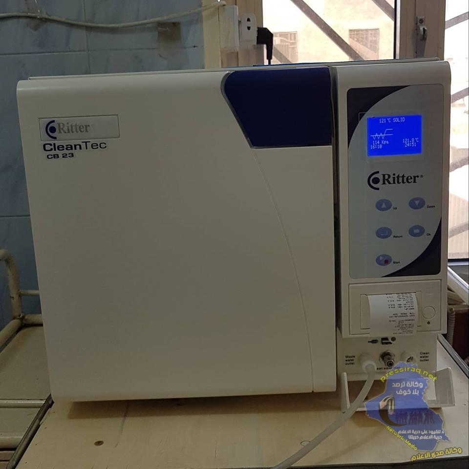 صحة الكرخ:تنصيب جهاز تعقيم الآلات الجراحية وجهاز التقطير في مستشفى المحمودية