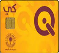 وزارة العمل تصدر أكثر من 93 ألف بطاقة ذكية للوجبتين الثالثة والرابعة