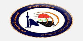 هيأة الإتصالات:4.5 ملايين عائلة عراقية تمتلك خدمة الإنترنت