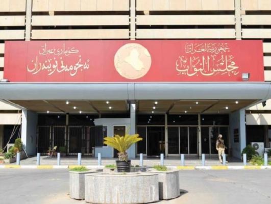 البرلمان يحقق بزيارة وفود عراقية الى الكيان الإسرائيلي ويخاطب الخارجية