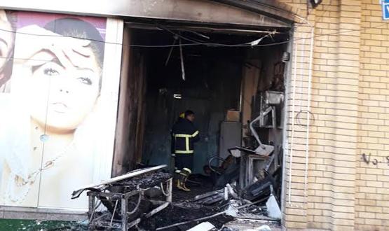 حريق في أربيل ونقل مصابين للمستشفى