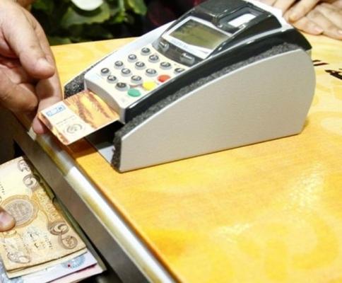 الرافدين يهدد باجراءات قانونية ضد شركات ومنافذ البطاقة الكي كارد