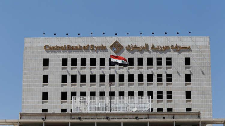لأول مرة في تاريخه المركزي السوري يصدر شهادات إيداع بـ 100 مليون ليرة