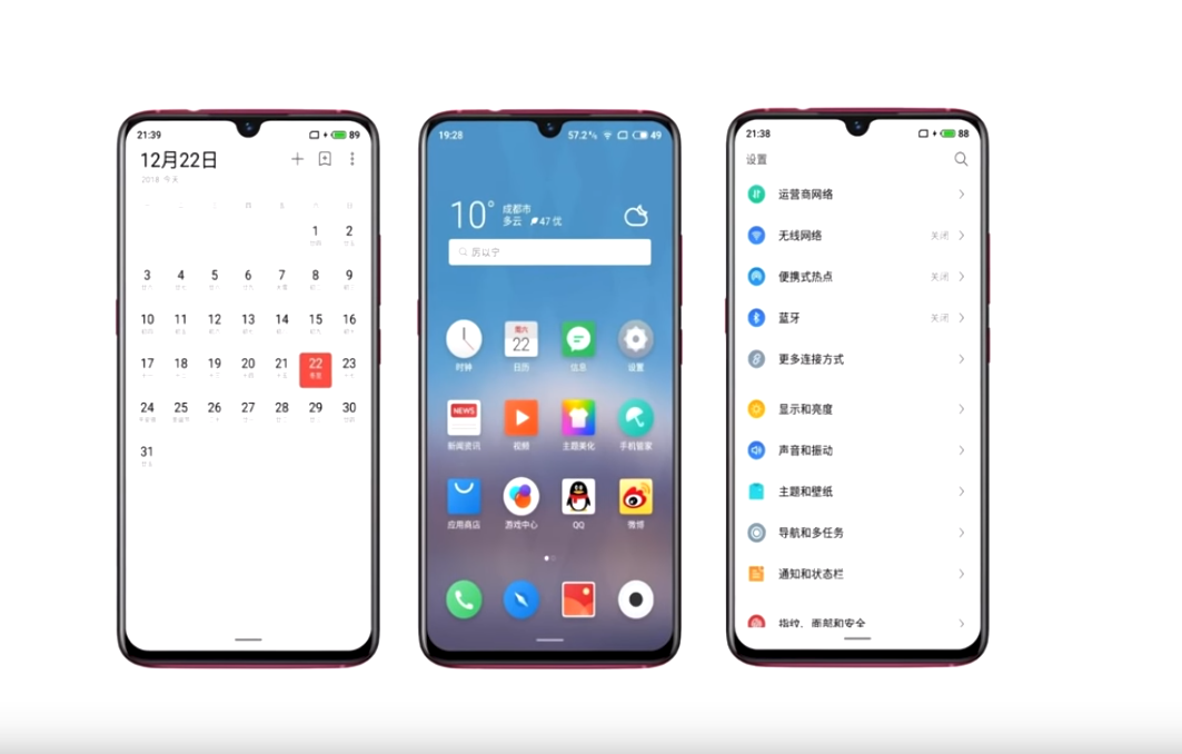 """أبرز مواصفات """"Note 9"""" الأحدث من """"Meizu"""""""