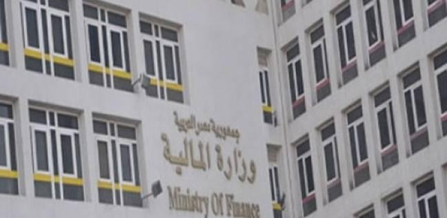 وزارة المالية ترد أنباء إيقاف تعيينات 2019