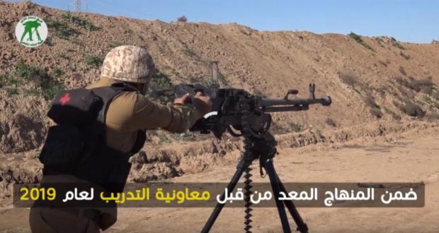 بالفيديو..تدريبات المقاتلين في الحشد داخل مركز العسكريين