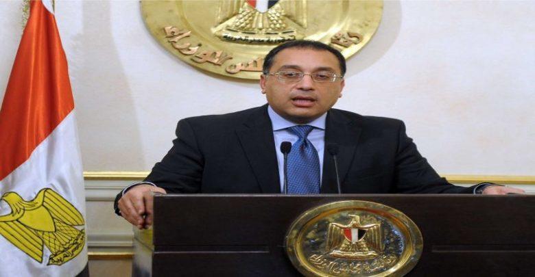 رئيس الوزراء المصري يفتتح اعمال مؤتمر ومعرض مصر الدولي الثالث للبترول