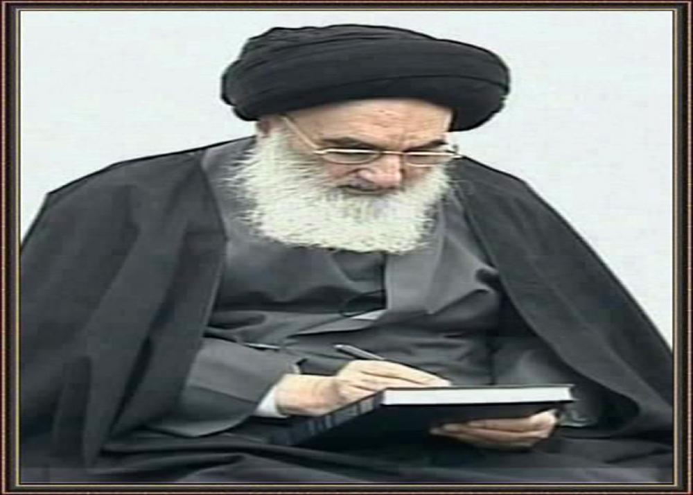 الإمام السيستاني يدعو الى تحسين الخدمات وتخفيف معاناة المواطنين لاسيما في البصرة