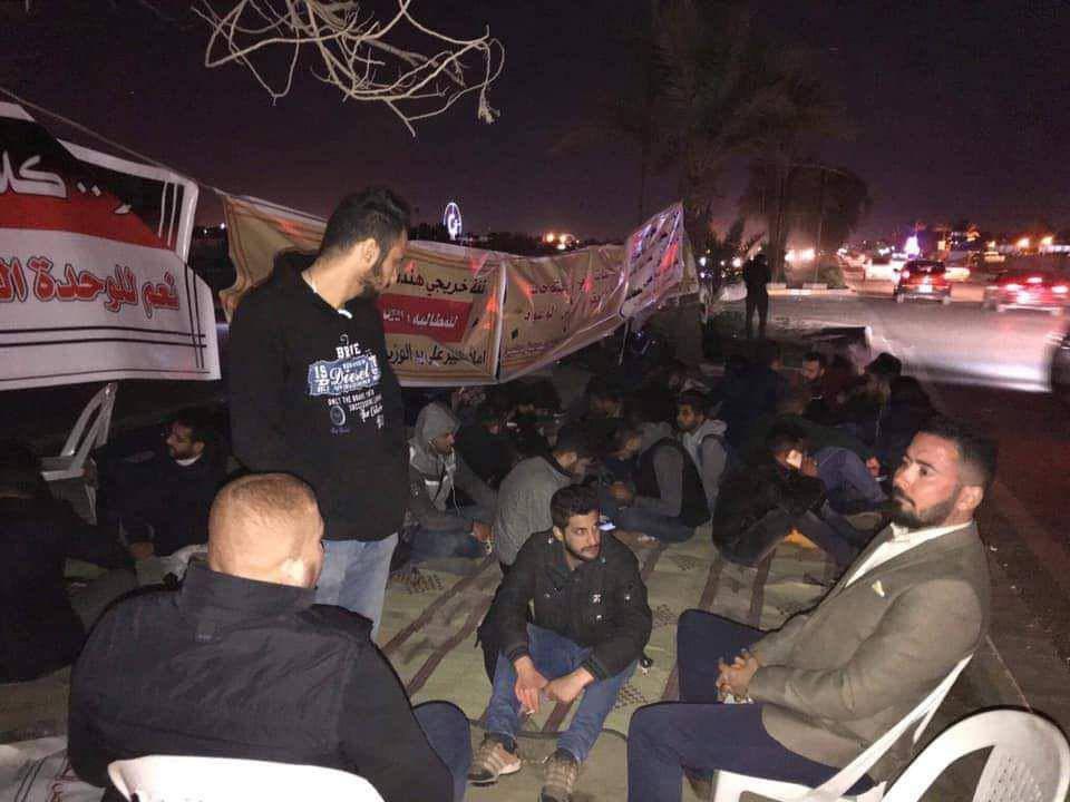 خريجو هندسة النفط يواصلون اعتصامهم أمام الوزارة للمطالبة بالتعيين