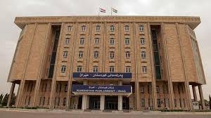 برلمان كردستان يناقش عدد من الملفات خلال جلسته لهذا اليوم