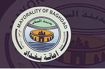بناء على توجيهات عبد المهدي أمانة بغداد تدعم مناطق جسر ديالى بمياه الشرب