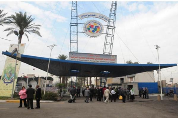 افتتاح معرض المفروشات والسجاد الايرانية في معرض بغداد الدولي