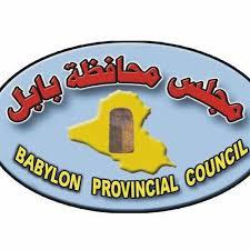 بابل تعلن تعطيل الدوام في التربية ومدارس المحافظة يومي الاحد والاثنين تضمامناً مع المعلمين