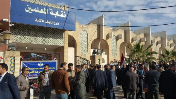 إضراب عام للمعلمين في العراق