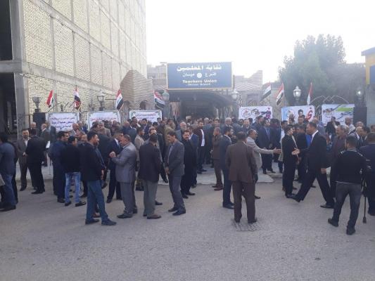 نائبة: إضراب المعلمين يجب ان لا يقتصر على حقوقهم فقط