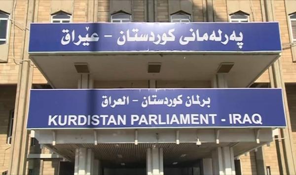 برلمان الاقليم يعقد جلسته اليوم والاتحاد الوطني يحذر