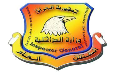 مفتشية الداخلية تضبط عملية تجنيس لمواطنة مصرية بوثائق مزورة