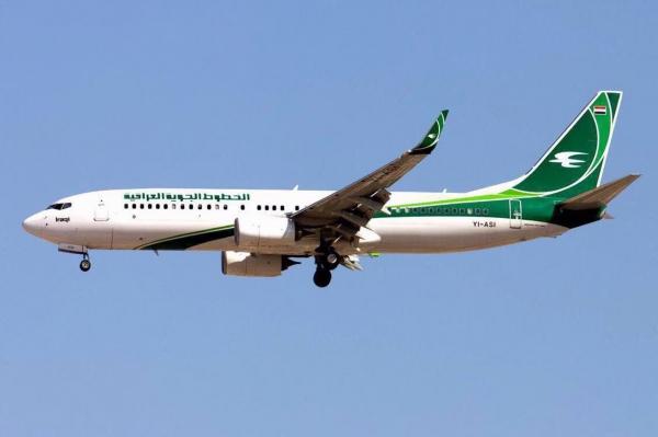 الخطوط الجوية تعلن موعد إفتتاح خط طيران الى ميونخ