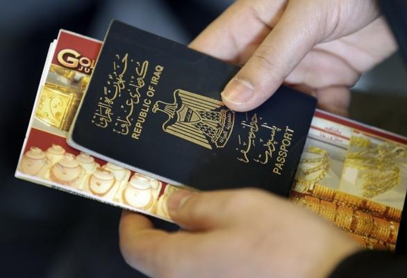 مفتشية الداخلية توضح للخارجية بشأن جواز سفر مزور