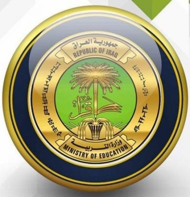 وزارة التربية تعلن ضوابط منح الإجازات والإستقالة بمختلف أنواعها