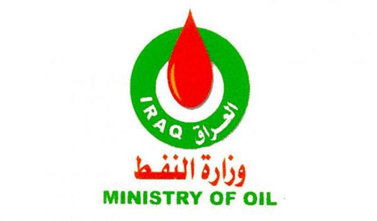 وزارة النفط توافق على احالة مناقصة لحفر ٥٤ بئراً في البصرة