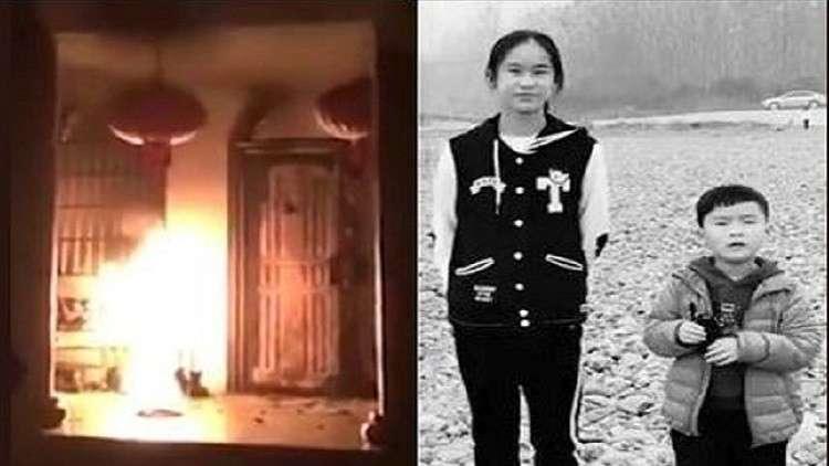 طفلة تموت حرقا فداء لأخيها الأصغر