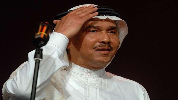 موقف محرج لمحمد عبده على المسرح والجمهور يصفق بحرارة