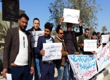 خريجو الكليات والمعاهد في الديوانية يجددون تظاهراتهم للمطالبة بفرص عمل