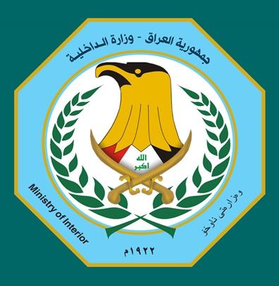 وزارة الداخلية : اعتقال أحد سماسرة تجار الاعضاء البشرية في محافظة الديوانية