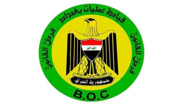 عمليات بغداد : اعتقال متهم هارب من سجن بادوش في احدى سيطرات القيادة