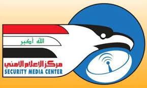 الإعلام الامني يعلن عدد ضحايا استهداف الحشد في مخمور