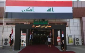 مديرة المعارض الصناعة العراقية قادرة على تغطية السوق والإستغناء عن المستورد