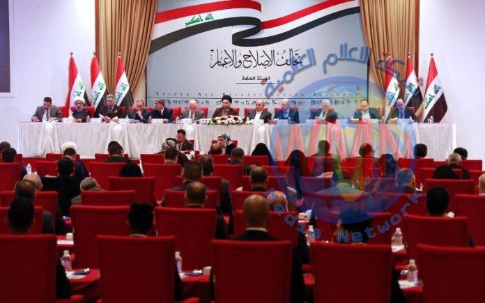 تحالف الإصلاح يصدر بيانا من 5 نقاط بشأن تصريحات آل خليفة ضد الصدر