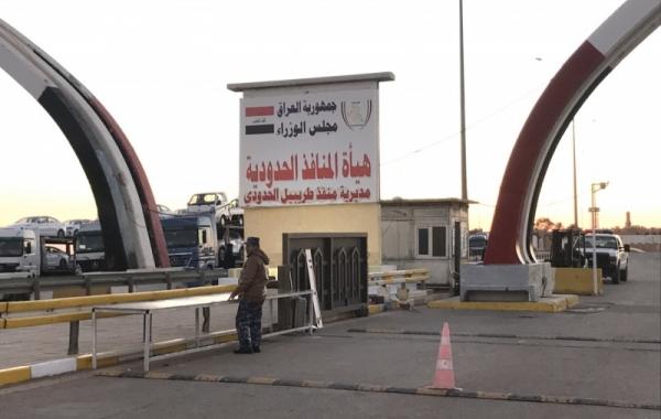 خطة عراقية أردنية لتطوير المنطقة الحرّة المشتركة