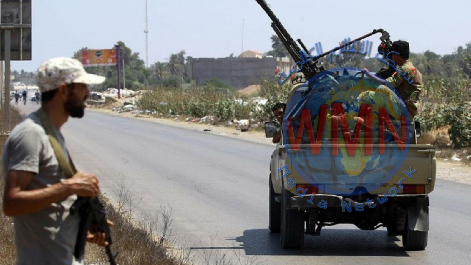 مجلس الأمن الدولي يسعى لوقف إطلاق النار في ليبيا وألمانيا تطلب جلسة طارئة