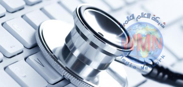 معلومات عامة عن الصحة