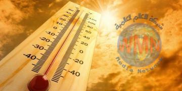 تعرف على حالة الطقس وهذه درجات الحرارة في شهر رمضان المبارك