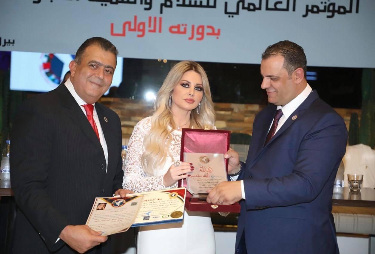 المنظّمة العالمية للسلام تعين الاعلامية اللبنانية ايفا مقدسي كسفيرة للسلام العالمي