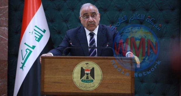 عادل عبد المهدي: سيطرنا على السيول باشتراك الحشد الشعبي وجميع المؤسسات
