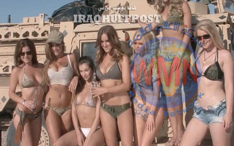 فضيحة… كاميرا خفية تصور النساء في مرحاض سفينة حربية أمريكية