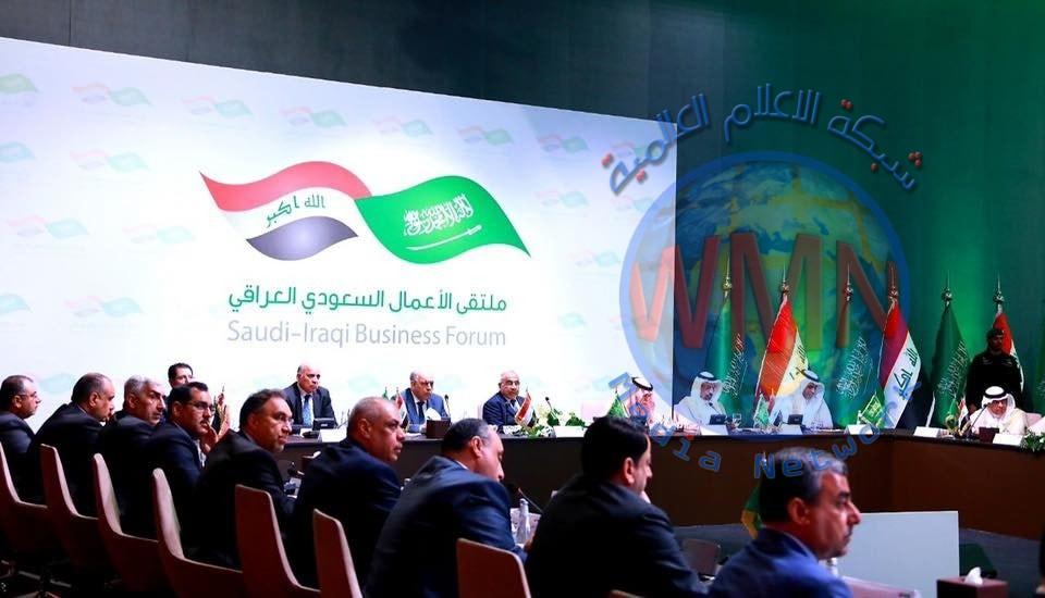 وزير التخطيط يشارك في ملتقى الاعمال العراقي_ السعودي